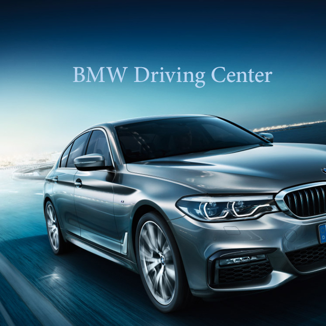 BMW Driving Center